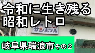 スナップショット- 532.png
